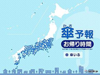 23日 夜の傘予報 九州から関東で広く雨や雪