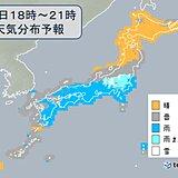 今夜からあす 九州から東海は雨が長引く 関東甲信は積雪注意