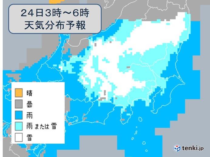 関東甲信 大雪の見通し 山沿い30センチ 東京23区5センチの降雪予想