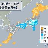 24日 東海以西は断続的に雨 関東甲信は雨や雪 都心の積雪の可能性低く