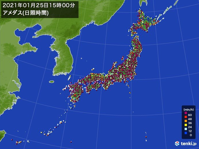 仙台・東京都心・福岡など日照時間7時間超