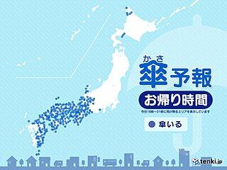 26日 お帰り時間の傘予報 九州~近畿を中心に雨 カミナリが鳴る所も