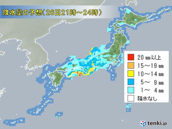 雨の範囲は次第に東へ 夜は四国で激しい雨も