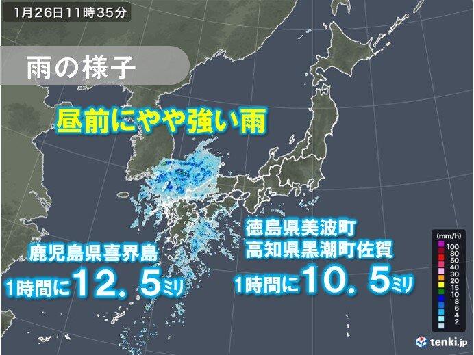 九州や四国 1時間に10ミリ以上のやや強い雨 雨の範囲は東へ 雷雨も