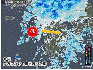 九州 きょうは春の雨 29日は寒波襲来で、雪と厳しい寒さ