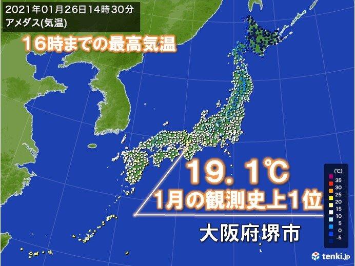 1月に入ってから最も高い気温 大阪府では20℃近く1月の観測史上1位も