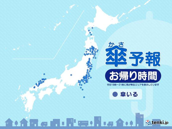 28日 お帰りの時間の傘予報 北海道から東海 山陰で雪や雨