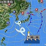 関西 きょう29日は日本海で大しけ 風雪にも注意