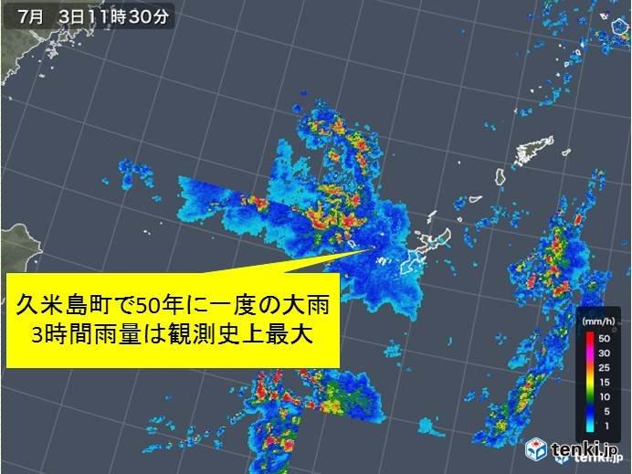 久米島で50年に一度の記録的な大雨