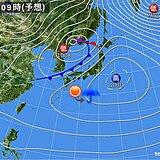 関西 2月のスタートは晴れ後雨