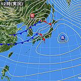 雨雲広がる 近畿・東海も夜は雨や雷雨 九州は激しい雨に注意