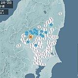 栃木県で震度4の地震 津波の心配なし