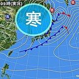寒気流入 東北日本海側は雪や吹雪 今夜は広く氷点下に