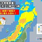 東北 あす(木)は短時間で積雪急増の恐れ