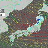 4日 風が強い 春一番の可能性も 北陸や東北は暴風雪に警戒