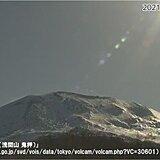浅間山 噴火警戒レベル1へ引き下げ