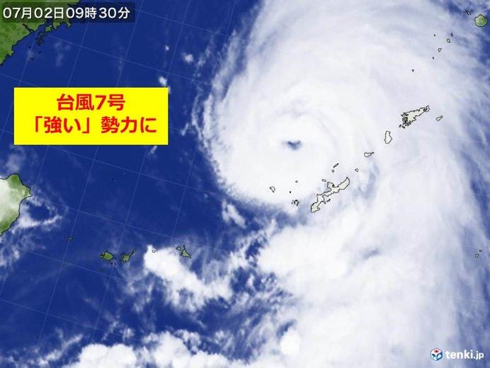 台風7号 「強い」勢力になりました