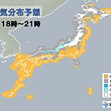 あす 日没後「きぼう」2度通過 太平洋側はチャンス 日本海側は風雪注意