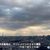 都心「天使のはしご」 朝から雲が多く にわか雨も