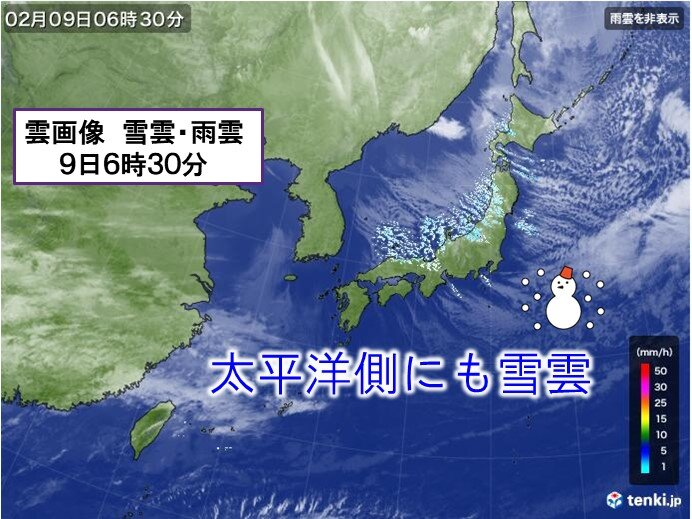 9日 強い寒気 厳しい寒さに 日本海側は昼頃まで大雪注意