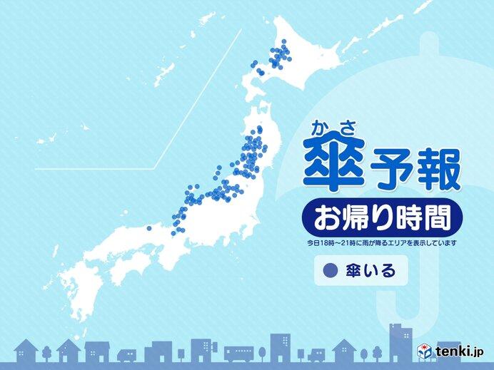 9日 お帰り時間の傘予報 日本海側で雪