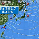 10日 全国的に寒さ緩む 日本海側は雪の所も