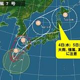 台風7号 東北への影響は?