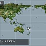 太平洋広域で津波発生の可能性
