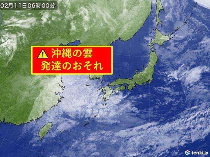 沖縄地方 激しい雨などに要注意