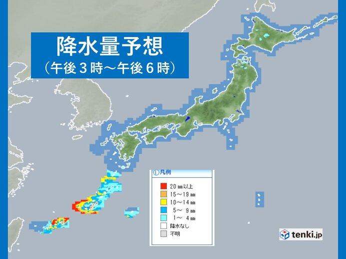 11日 沖縄で滝のような非常に激しい雨のおそれ_画像