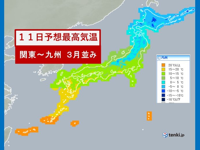 きょうの最高気温 関東から九州は3月並み