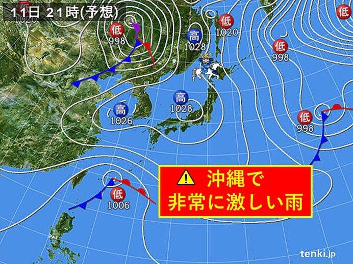 11日 沖縄で滝のような非常に激しい雨のおそれ
