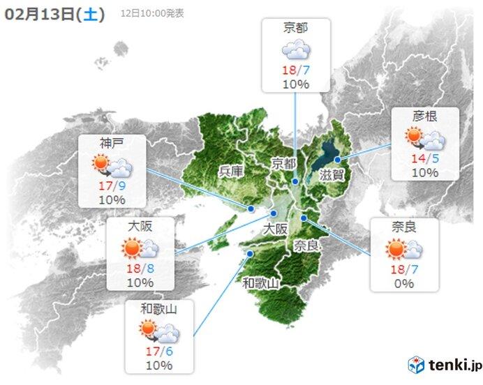 あす13日(土) 4月上旬並みの気温の所が多い