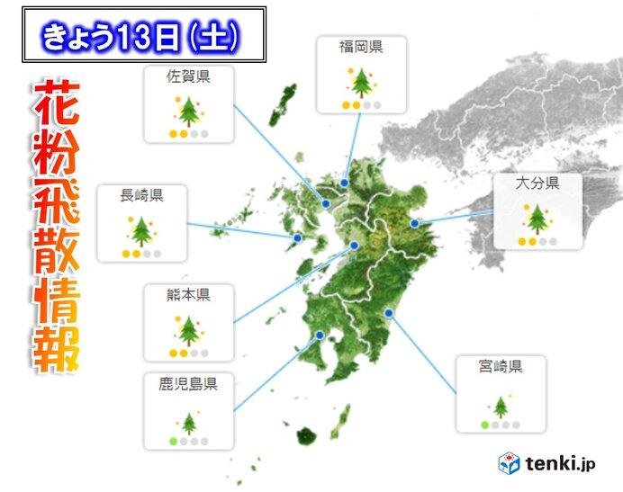 九州北部では「やや多い」ランク