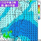 福島県沖の地震 揺れの強かった宮城県・福島県 あすは雨 その先寒暖差大