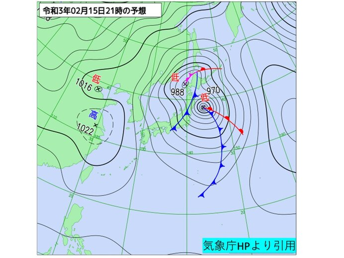 あす(15日)は東北も雨脚強まり土砂災害に十分注意 早めの行動を