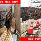 福島県沖の地震 あすの東北は雨 土砂災害の危険度が高まる 暴風の恐れも