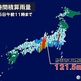 三重県たった6時間で100ミリ超の雨 平年ひと月の雨量超も 雨雲は東へ