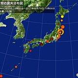 ここ1週間の地震回数 13日の震度6強 その後も地震相次ぐ