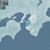 和歌山県で震度4の地震 津波の心配なし