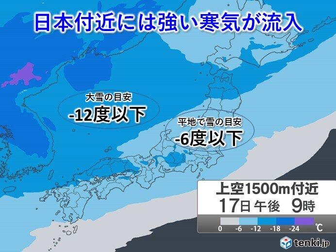 西日本でも降雪  平野部で積雪となる所も