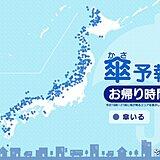 17日 お帰り時間の傘予報 九州や四国も雪に
