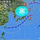 東北 18日にかけて日本海側中心に大雪 雪崩にも十分注意