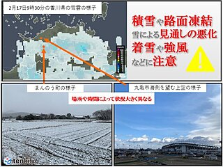 四国 あすにかけて大雪のおそれ 積雪・路面凍結に注意・警戒を