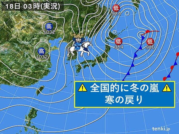 18日 九州~近畿 平地でも雪に注意