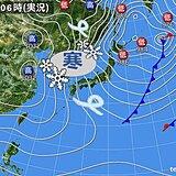 中国地方 冬の嵐が続く