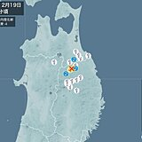 岩手県で震度4の地震 津波の心配なし
