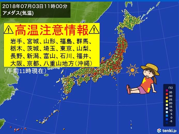 熱中症に厳重警戒 東京など連日強烈な暑さ