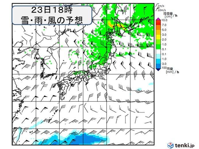 23日天皇誕生日 朝の気温は高め でも北風で気温降下
