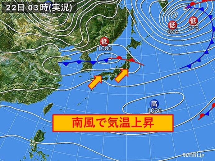 きょうの天気 広い範囲で晴れ 日本海側では下り坂